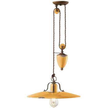 גוף תאורה בסגנון אורבני – בצבע צהוב C-1446