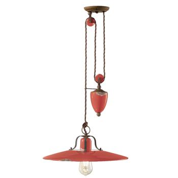 גוף תאורה בסגנון אורבני – בצבע אדום C-1446