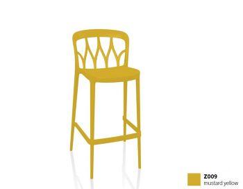 כסא בר בצבע צהוב Galaxy