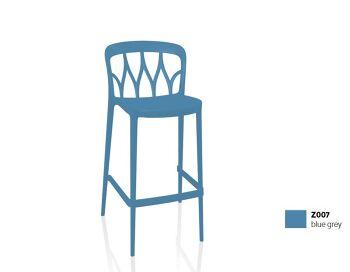 כסא בר בצבע כחול Galaxy