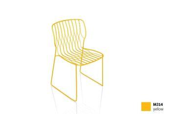 כסא פינת אוכל בצבע צהוב FREAK (ללא כרית)