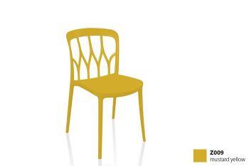כסא פינת אוכל בצבע צהוב Galaxy