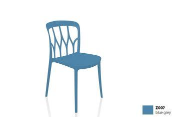 כסא פינת אוכל בצבע כחול Galaxy